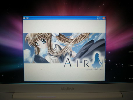 Mac BookでAirを起動中
